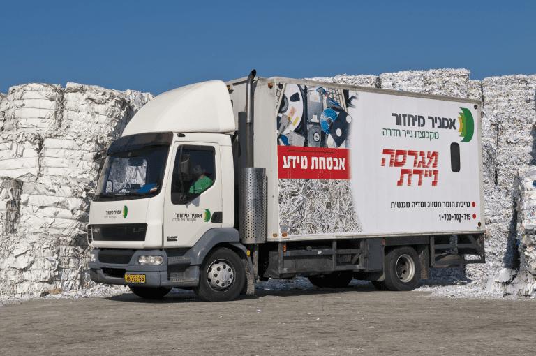 משאית אבטחת מידע